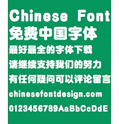 Permalink to Take off&Good luck Super Coarse cylinder Font-Simplified Chinese
