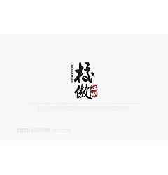 Permalink to The campus social platform Logo-Chinese Logo design