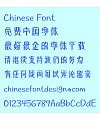 The roses Font-Simplified Chinese