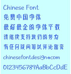 Permalink to The roses Font-Simplified Chinese