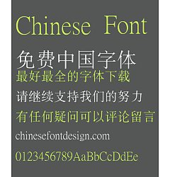 Permalink to Wang han zong New Tiny Song typeface Font-Simplified Chinese