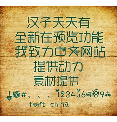 Permalink to I Love You China Font-Simplified Chinese