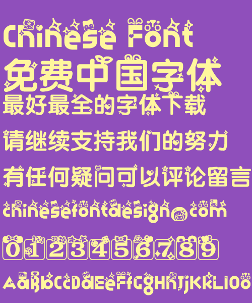 Macarons square Font-Simplified Chinese