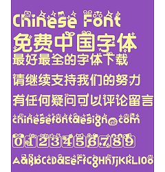 Permalink to Macarons square Font-Simplified Chinese