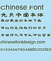 Liu Shu Feng Tai chi Font-Simplified Chinese