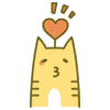 152 26 Meomeoneko cat Emoticons Downloads Emoji cat emoticons cat emoji