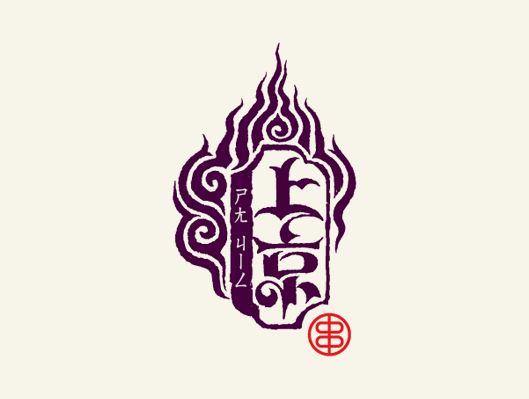 2009530175040830 40 Attractive Chinese Logo Design Examples for your inspiration #.1 Chinese Logo Design