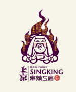 40 Attractive Chinese Logo Design Examples for your inspiration #.1