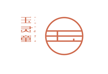 2342145351 15 Logo Inspiring Examples Of Chinese Design Trends #.11 China Logo design