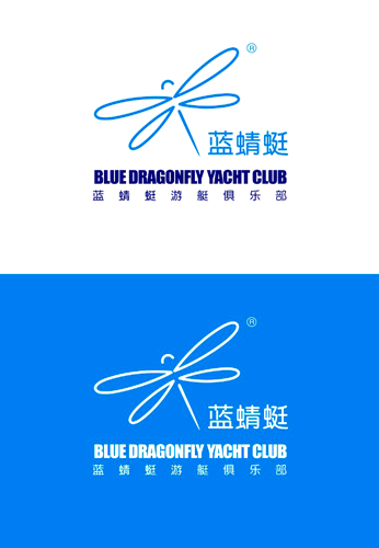 2344 The blue dragonfly international yacht club Logo Chinese Logo design insects logo club logo