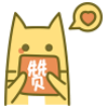 24 26 Meomeoneko cat Emoticons Downloads Emoji cat emoticons cat emoji