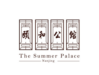15 Logo Inspiring Examples Of Chinese Design Trends #.7