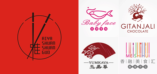 15 Logo Inspiring Examples Of Chinese Design Trends #.12