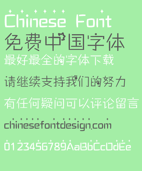 Children's style handwritten Font-Simplified Chinese