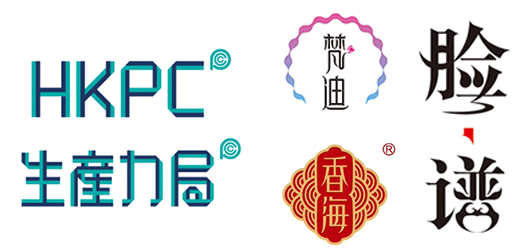 4536763 15 Logo Inspiring Examples Of Chinese Design Trends #.9 China Logo design