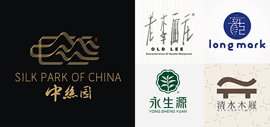 4536765 15 Logo Inspiring Examples Of Chinese Design Trends #.11 China Logo design