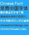 Zao zi Gong fang bold figure G0v1 Font-Simplified Chinese