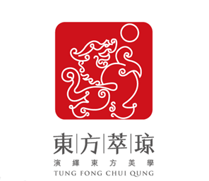 54665566546564 15 Logo Inspiring Examples Of Chinese Design Trends #.13 China Logo design