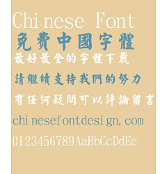 Permalink to Jin Mei Brush Regular script Font-Traditional Chinese