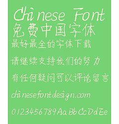 Permalink to Sun Yun He Regular script character Font-Simplified Chinese