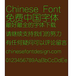 Permalink to Take off&Good luck Jia Li Super Slender Cylinder Font-Simplified Chinese