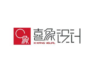 663214544 15 Logo Inspiring Examples Of Chinese Design Trends #.7 China Logo design