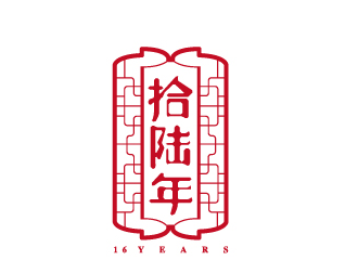 15 Logo Inspiring Examples Of Chinese Design Trends #.6