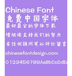 Permalink to PeiSheng Liang Soft brush Font-Simplified Chinese