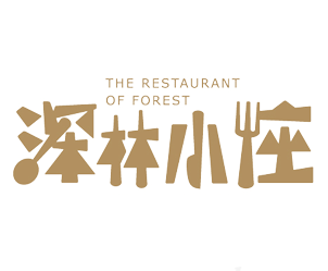 786 15 Logo Inspiring Examples Of Chinese Design Trends #.4