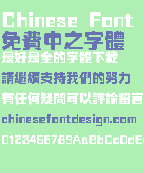 7865746356 Take off&Good luck Gold brick Boldface Font Traditional Chinese Simplified Chinese Font Retro Chinese Font Bold Figure Chinese Font