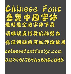 Permalink to Take off&Good luck Stone Font-Simplified Chinese