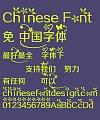 Art pattern boldface Font-Simplified Chinese