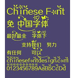 Permalink to Art pattern boldface Font-Simplified Chinese