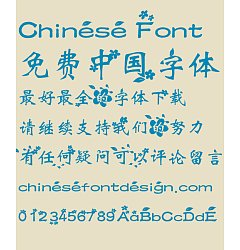 Permalink to Flower art Font-Simplified Chinese