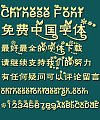 Green plants Font-Simplified Chinese