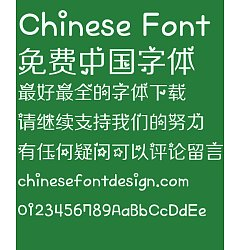 Permalink to Fall in love Font-Simplified Chinese