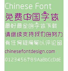 Permalink to Lovely snail love (Yue Hei-Yolan Regular) Font-Simplified Chinese