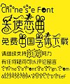 Angelic Serenade Font-Simplified Chinese