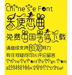 Permalink to Angelic Serenade Font-Simplified Chinese