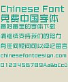 Zhang hai shan Rui xie ti Version 2.0 Font-Simplified Chinese