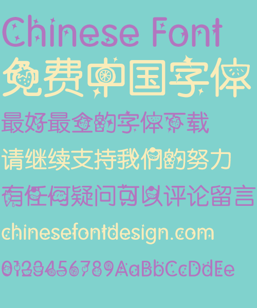 Fruit Font-Simplified Chinese