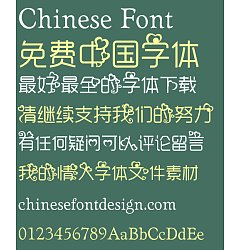 Permalink to Valentine's day (love) Font-Simplified Chinese