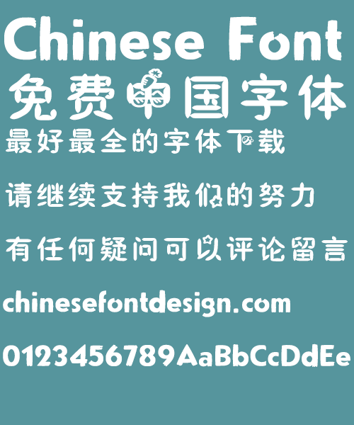 Childhood regular Font-Simplified Chinese