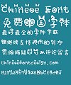 Bowknot girl Font-Simplified Chinese