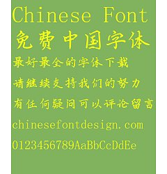 Permalink to Green tea Regular Script Chinese Font-Simplified Chinese