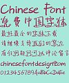 Auspicious Clouds Font-Simplified Chinese