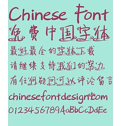 Permalink to Auspicious Clouds Font-Simplified Chinese