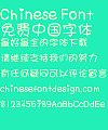 Happy valentine's day Font-Simplified Chinese