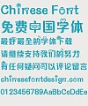 Childhood Font-Simplified Chinese