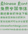 The devil Font-Simplified Chinese